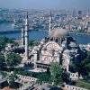 city tour - blue mosque